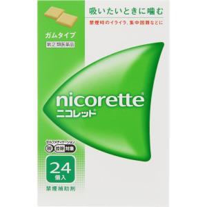 武田CH ニコレット 24個【指定第2類医薬品】|matsumotokiyoshi