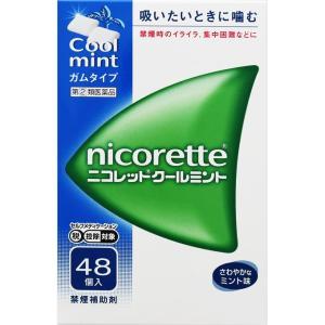 武田CH ニコレットクールミント 48個【指定第2類医薬品】|matsumotokiyoshi