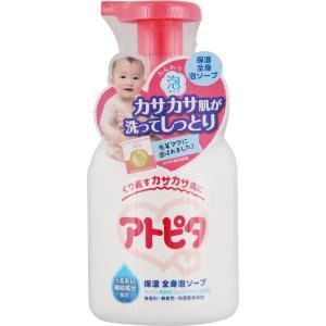 丹平製薬 アトピタ 保湿全身泡ソープ 350ml|matsumotokiyoshi