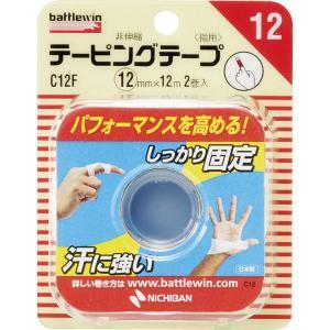 ニチバン バトルウィン テーピングテープ 非伸...の関連商品1