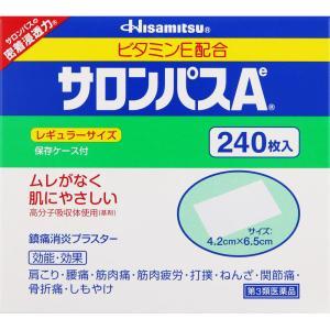 【第3類医薬品】久光製薬 サロンパスAe 240枚...