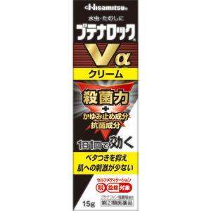 【指定第2類医薬品】久光製薬 ブテナロックVα クリーム 15g