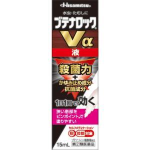 【指定第2類医薬品】久光製薬 ブテナロックVα 液 15ml