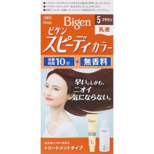 ホーユー ビゲン スピーディカラー 乳液 5 ブラウン 40...