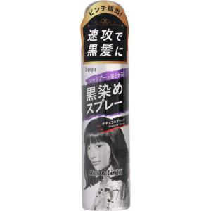 ホーユー ビューティーン 黒染めスプレー ナチュラルブラック 80G matsumotokiyoshi