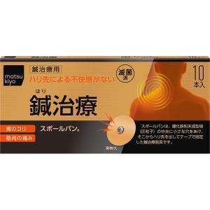 matsukiyo スポールバン 10本|matsumotokiyoshi