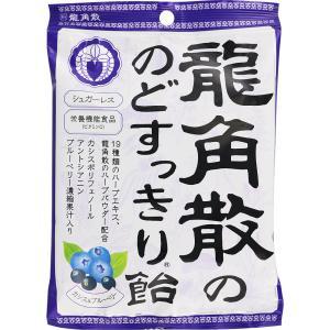 龍角散 龍角散ののどすっきり飴 カシス&ブルーベリー 75g|matsumotokiyoshi