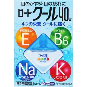 ロート製薬 ロートクール40α 12ml【第3類医薬品】|matsumotokiyoshi