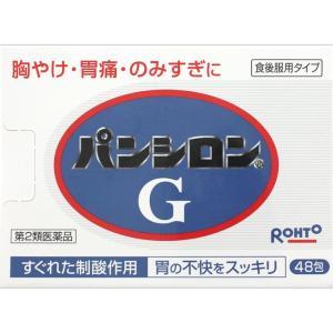 【第2類医薬品】ロート製薬 パンシロン G 48包