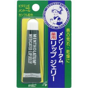 ロート製薬 メンソレータム薬用リップジェリー 8.0g (医薬部外品)|matsumotokiyoshi