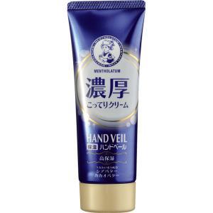 ロート製薬 メンソレータム ハンドベール 濃厚こってりクリーム 70g (医薬部外品)|matsumotokiyoshi