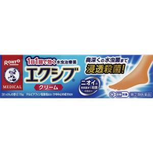 【指定第2類医薬品】ロート製薬 メンソレータム エクシブWクリーム 15g