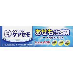 【第3類医薬品】ロート製薬 ケアセモクリーム 35g