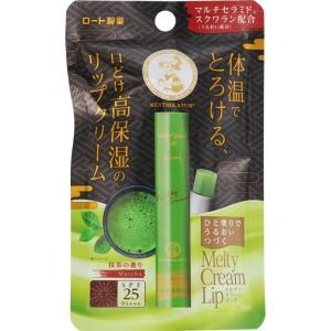 ロート製薬 メルティークリームリップ 抹茶 2.4g|matsumotokiyoshi