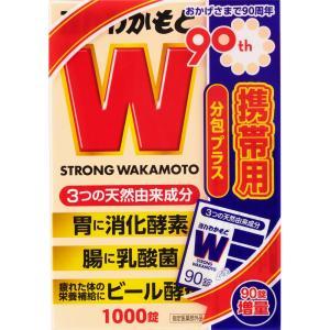 わかもと製薬 強力わかもと 90周年記念セット 1000錠+90錠 (医薬部外品)