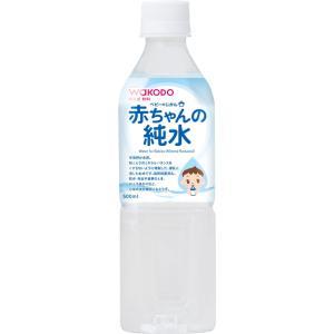 和光堂 ベビーのじかん 赤ちゃんの純水 500ML...