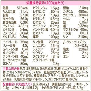 和光堂 レーベンスミルク はいはい 810g×2缶|matsumotokiyoshi|02