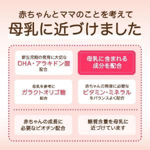 和光堂 レーベンスミルク はいはい 810g×2缶|matsumotokiyoshi|04