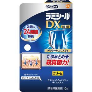 【指定第2類医薬品】グラクソ・スミスクライン ラミシールDX 10g