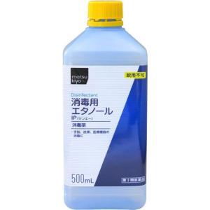 【第3類医薬品】健栄製薬 消毒用エタノールIP「ケンエー」 500ML...