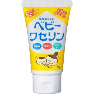 健栄製薬 ベビーワセリン 60g|matsumotokiyoshi