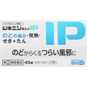 【指定第2類医薬品】全薬工業 ジキニン錠エースIP 45錠