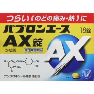【指定第2類医薬品】大正製薬 パブロンエースAX錠 18錠