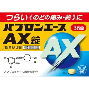 【指定第2類医薬品】大正製薬 パブロンエースAX錠 36錠