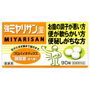 ミヤリサン 強ミヤリサン(錠) 90錠(医薬部外品)
