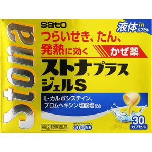 佐藤製薬 ストナプラス ジェルS 30P【指定第2類医薬品】 matsumotokiyoshi