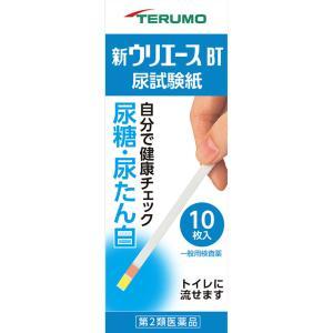 【第2類医薬品】 テルモ 新ウリエースBT 10枚|matsumotokiyoshi