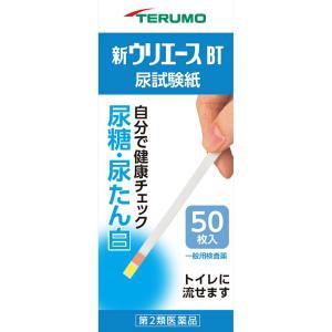 【第2類医薬品】 テルモ 新ウリエースBT 50枚