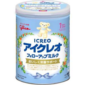 アイクレオ アイクレオのフォローアップミルク ...の関連商品6