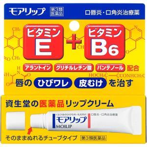 【第3類医薬品】資生堂薬品 モアリップ N 8g|matsumotokiyoshi