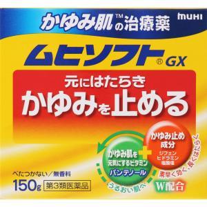 【第3類医薬品】池田模範堂 かゆみ肌の治療薬 ムヒソフトGX 150g