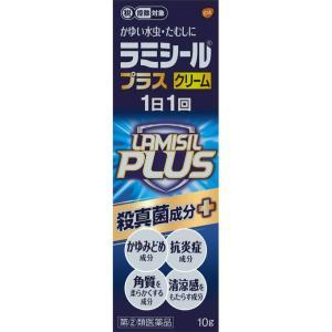 【指定第2類医薬品】ノバルティスファーマ ラミシールプラスクリーム 10g