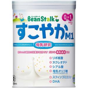 ビーンスターク・スノー ビーンスタークすこやかM1(大缶) 800g