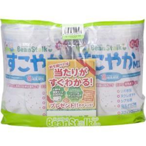 ビーンスターク・スノー ビーンスタークすこやかM1(大缶) 800g×2缶