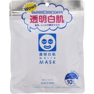 石澤研究所 透明白肌 ホワイトマスク N 10枚入 matsumotokiyoshi