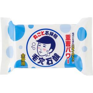 石澤研究所 毛穴撫子 男の子用 重曹つるつる石鹸 155g