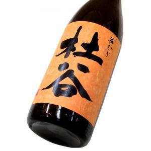 華むぎ 杜谷 1800ml(1本) | ぶんご銘醸/杜谷 他|matsumotoya