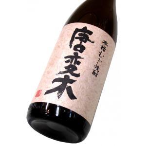 唐変木 1800ml(1本) | ぶんご銘醸/杜谷 他|matsumotoya