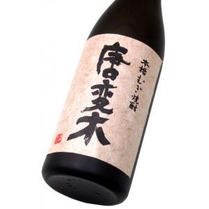 唐変木 720ml(1本) | ぶんご銘醸/杜谷 他|matsumotoya