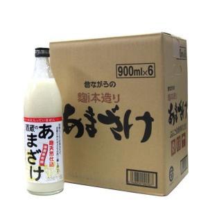 麹天然仕込 酒蔵のあまざけ (900ml×6本) | ぶんご銘醸/杜谷 他|matsumotoya