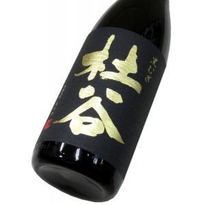 黒むぎ 杜谷 1800ml(1本) | ぶんご銘醸/杜谷 他|matsumotoya