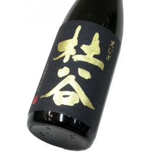 黒むぎ 杜谷 720ml(1本) | ぶんご銘醸/杜谷 他|matsumotoya