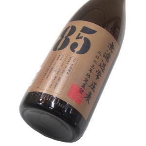 無濾過常圧麦「85」2021年 1800ml(1本) | ぶんご銘醸/杜谷 他|matsumotoya