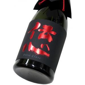 伝心 First Class(ファーストクラス) 純米大吟醸 専用木箱入り 720ml(1本) | おすすめの贈答酒・贈答品|matsumotoya