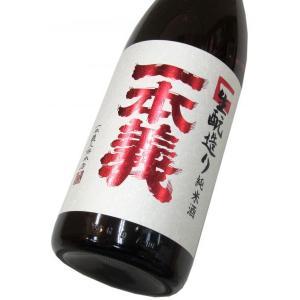 一本義 生もと造り純米酒 1800ml(1本) | 伝心/福井|matsumotoya