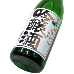 出羽桜 桜花吟醸(本生) 720ml(1本) クール便   出羽桜/山形 matsumotoya
